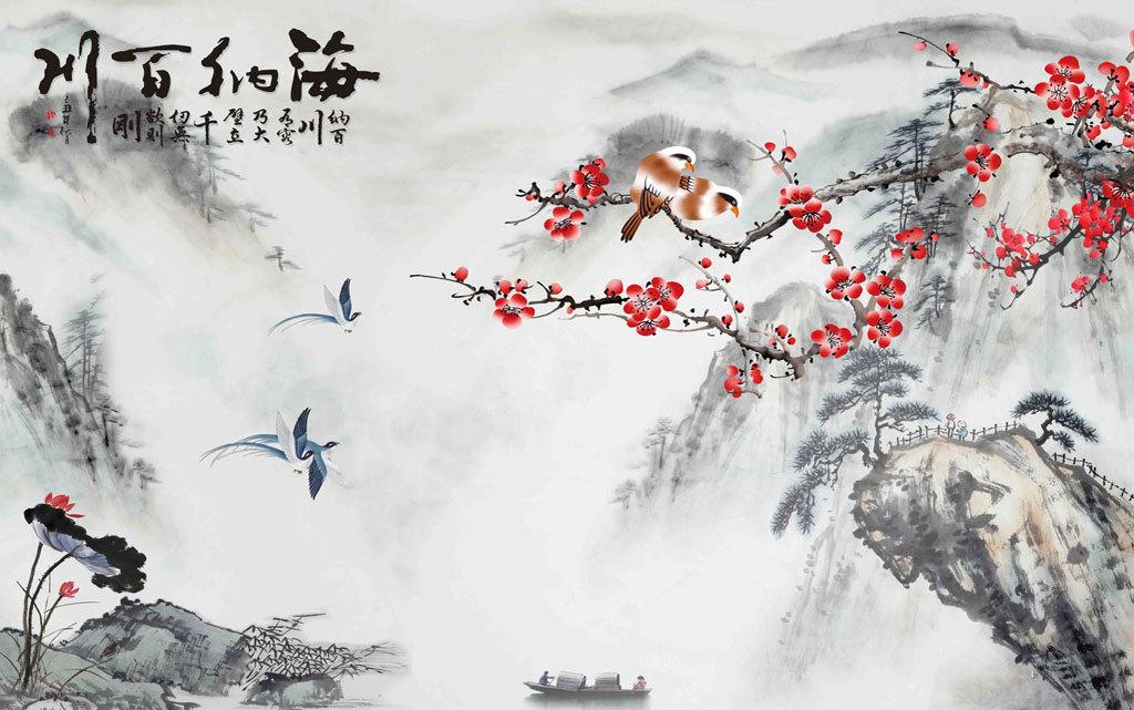 海纳百川山水石纹电视背景墙图片
