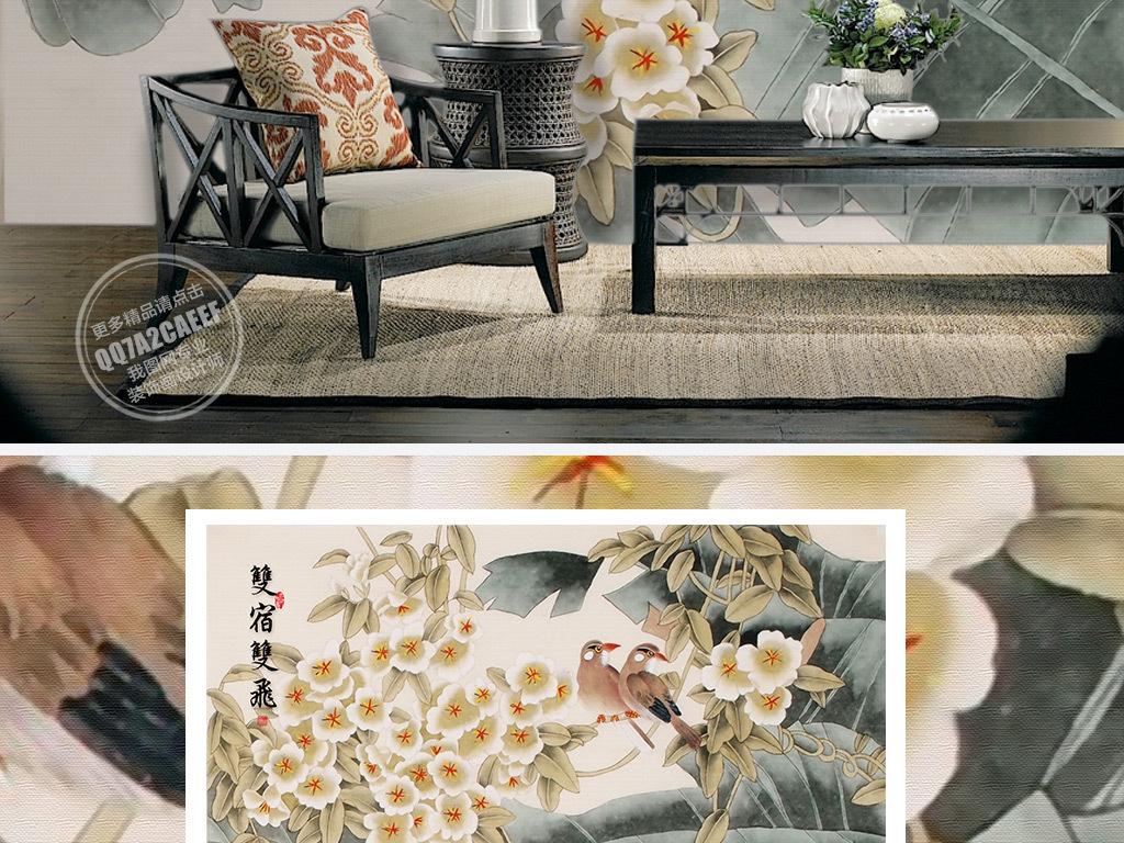 新中式工笔手绘芭蕉叶花鸟背景墙壁画