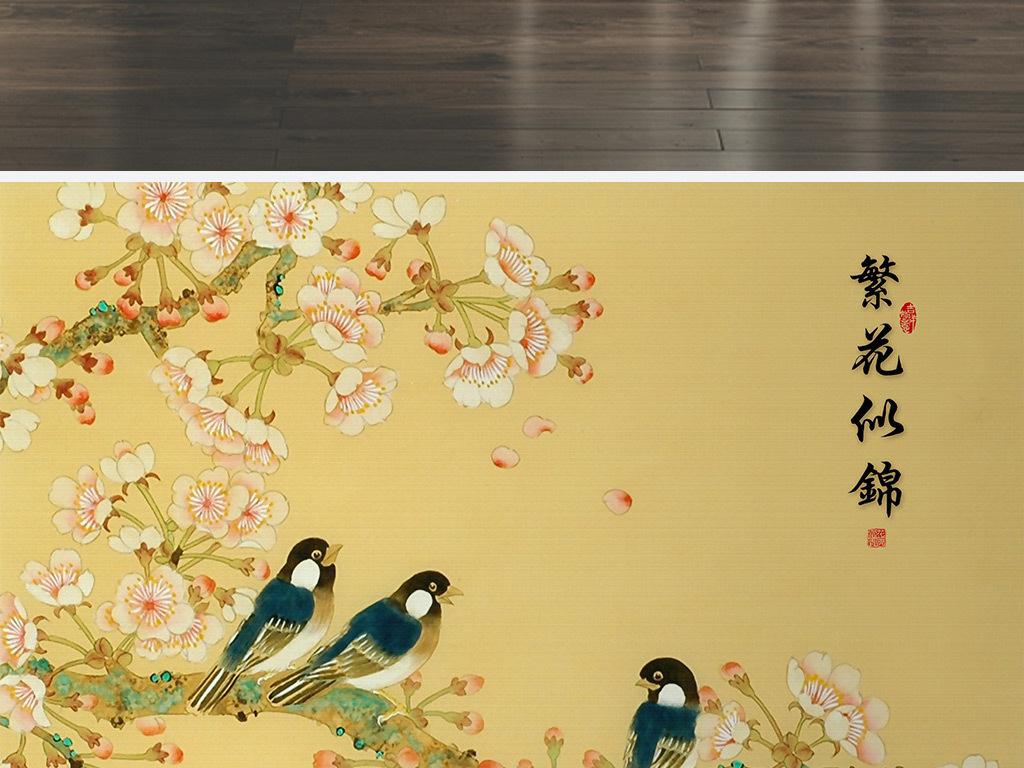 新中式工笔手绘花鸟背景墙壁画