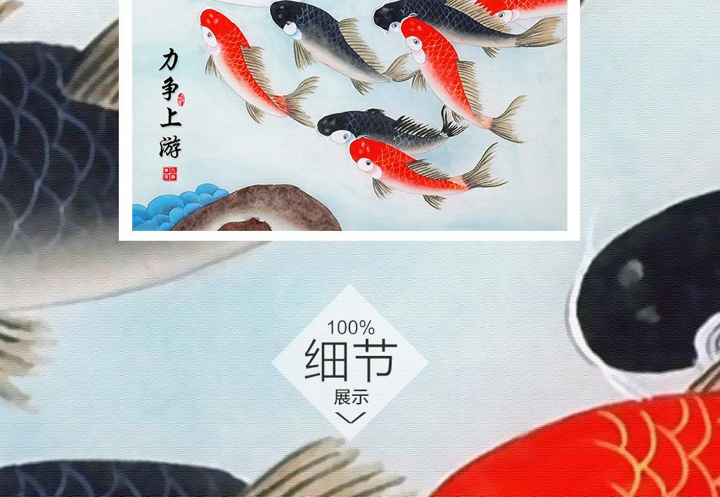 鱼中式电视背景墙水草古典手绘墙画壁画3d立体家和富贵年年有余背景墙