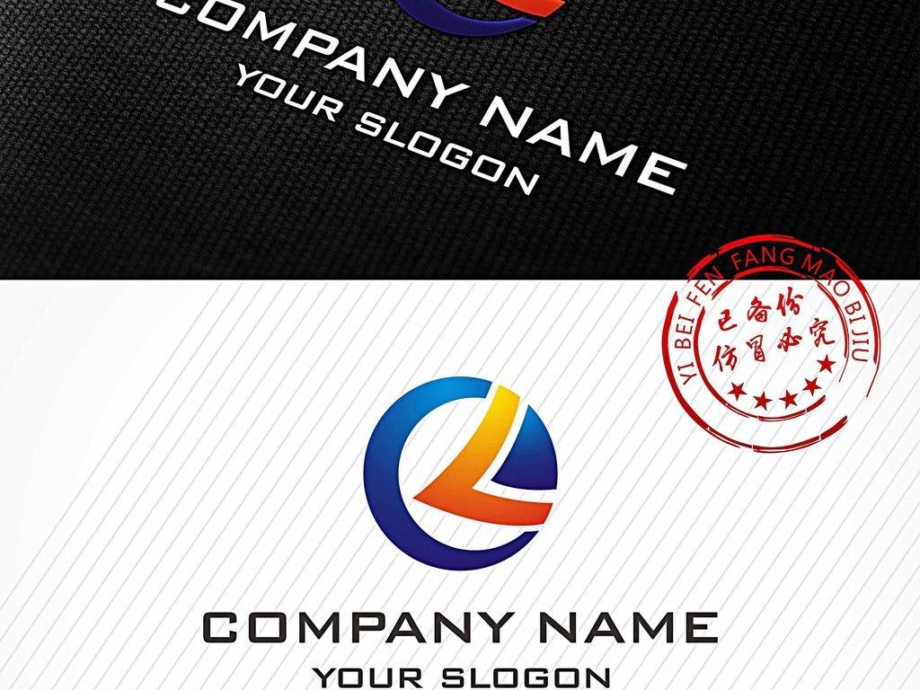 l字母logo