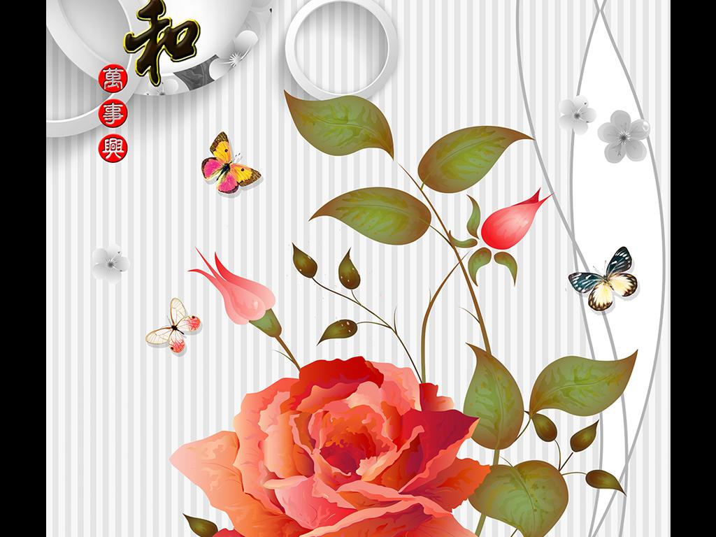 手绘水彩玫瑰玄关画