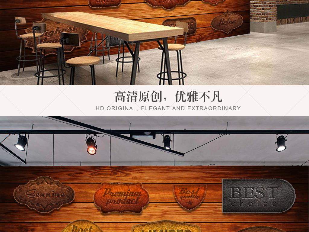 欧式复古怀旧皮革标签木板酒吧ktv背景墙