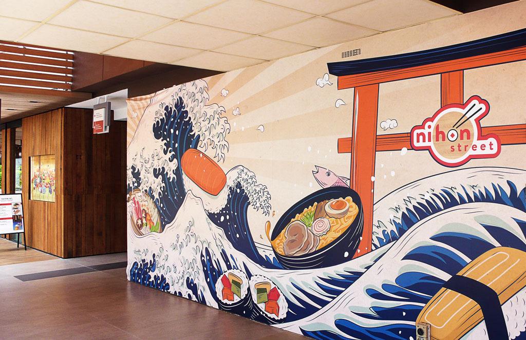 美食手绘大图壁纸