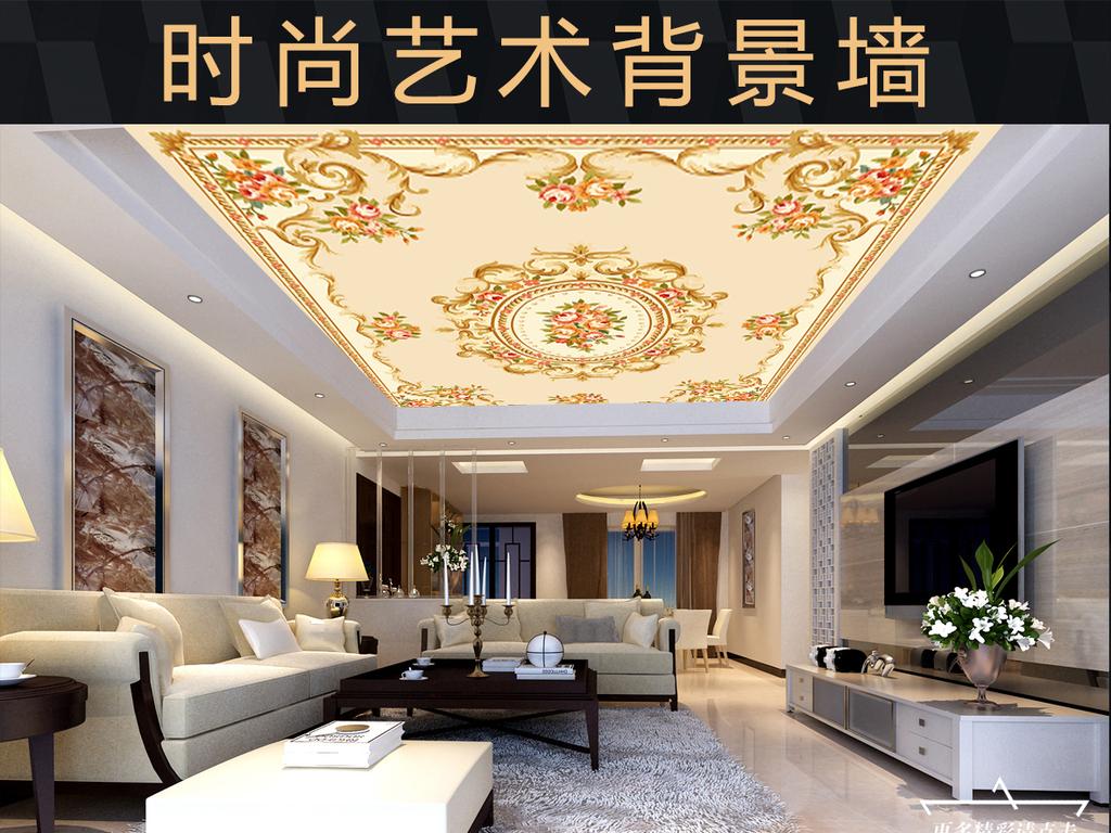 欧式时尚手绘美丽玫瑰天花板吊顶地板地画