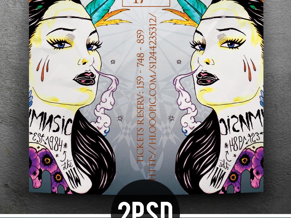时尚现代手绘女性节日狂欢派对宣传海报模板