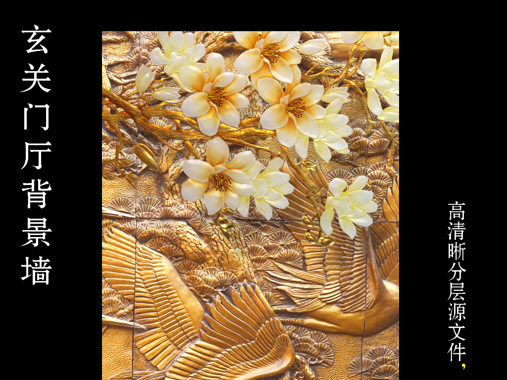 背景墙彩雕浮雕欧式瓷砖奢华玉石玄关装修玄关隔断