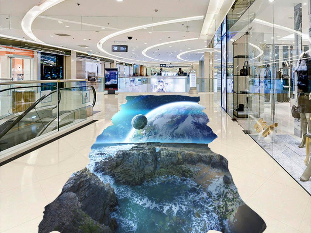 宇宙星空海洋3d立体画地板户外地画地砖