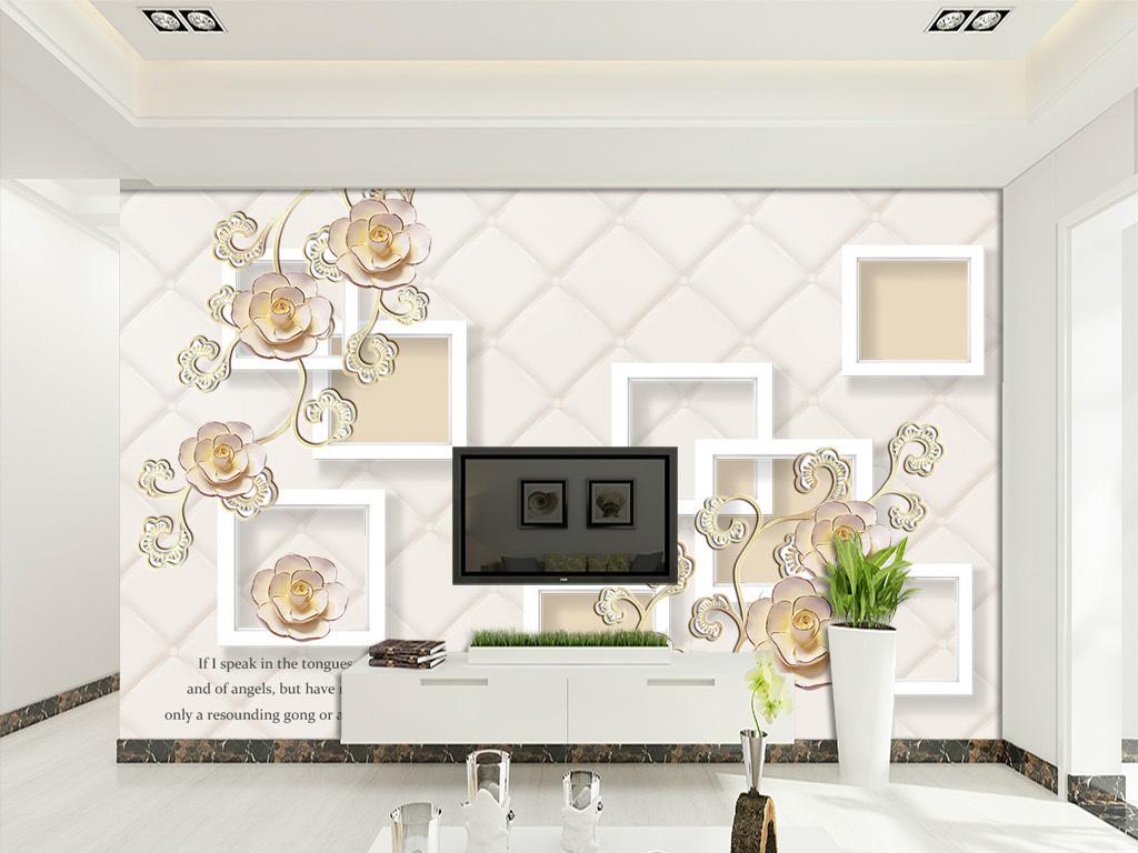 3d玫瑰花藤现代简约欧式花纹装饰画电视背景墙瓷砖画