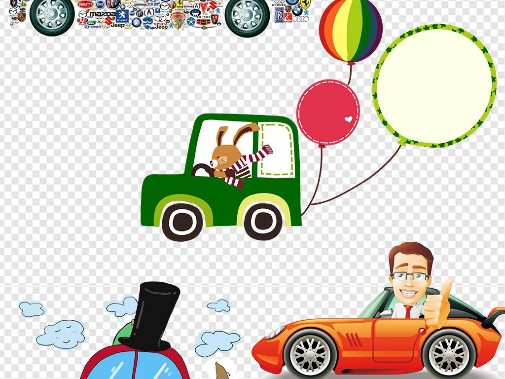 png)儿童可爱卡通汽车海报图片矢量图手绘汽车团生动