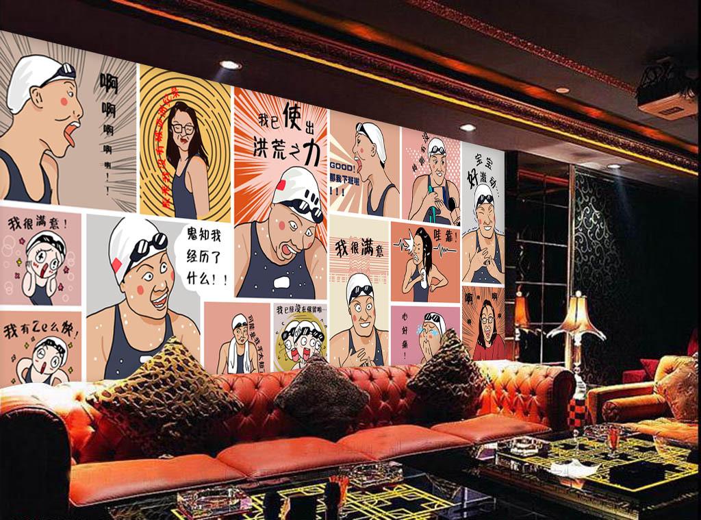 手绘卡通美女酒吧咖啡店背景墙