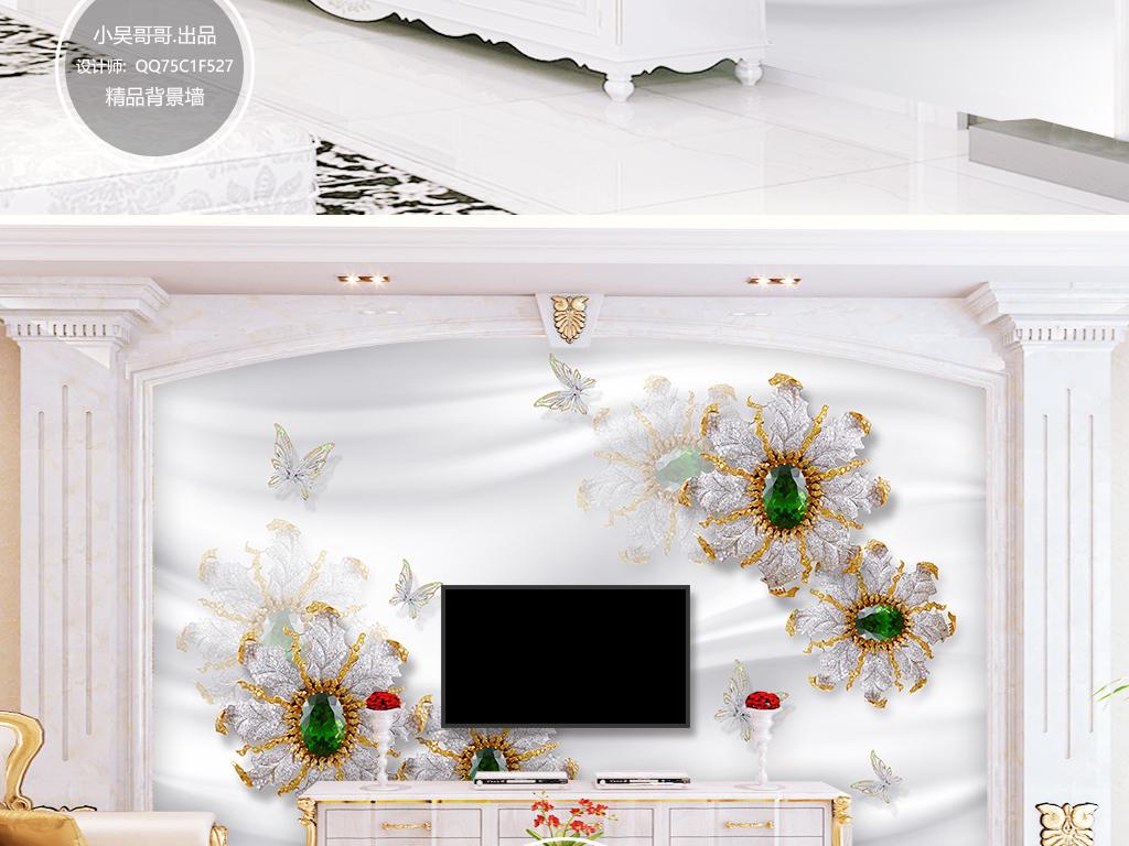 白色丝绸布纹客厅餐厅酒店蝴蝶珠宝电视背景珠宝背
