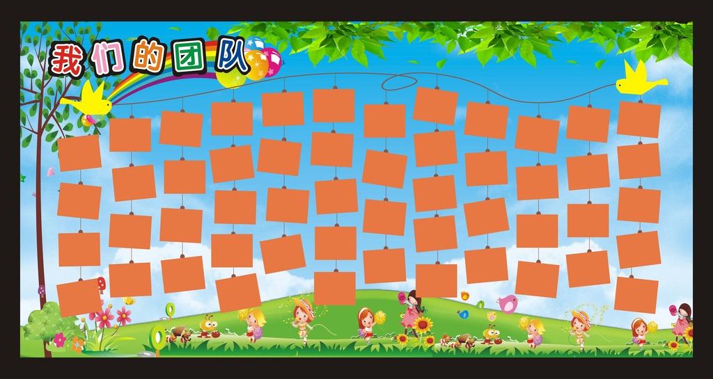 舞蹈幼儿园照片墙企业风采企业文化墙文化展板文化展