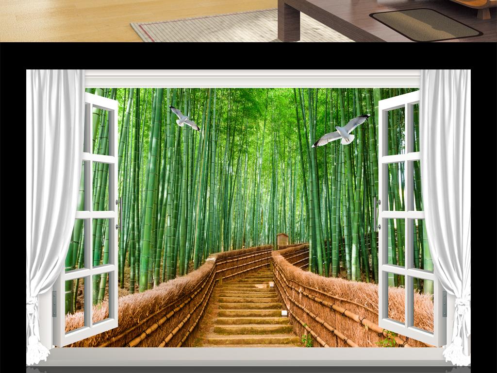 3d窗户竹林小道