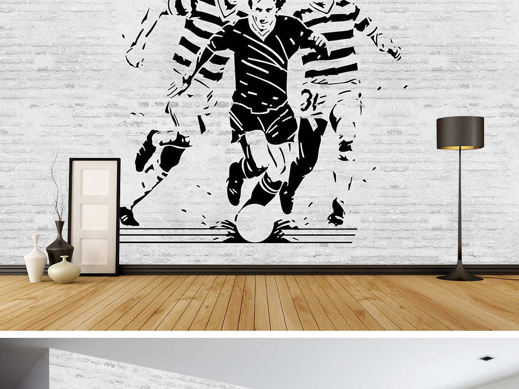 北欧风格足球运动背景墙装饰画