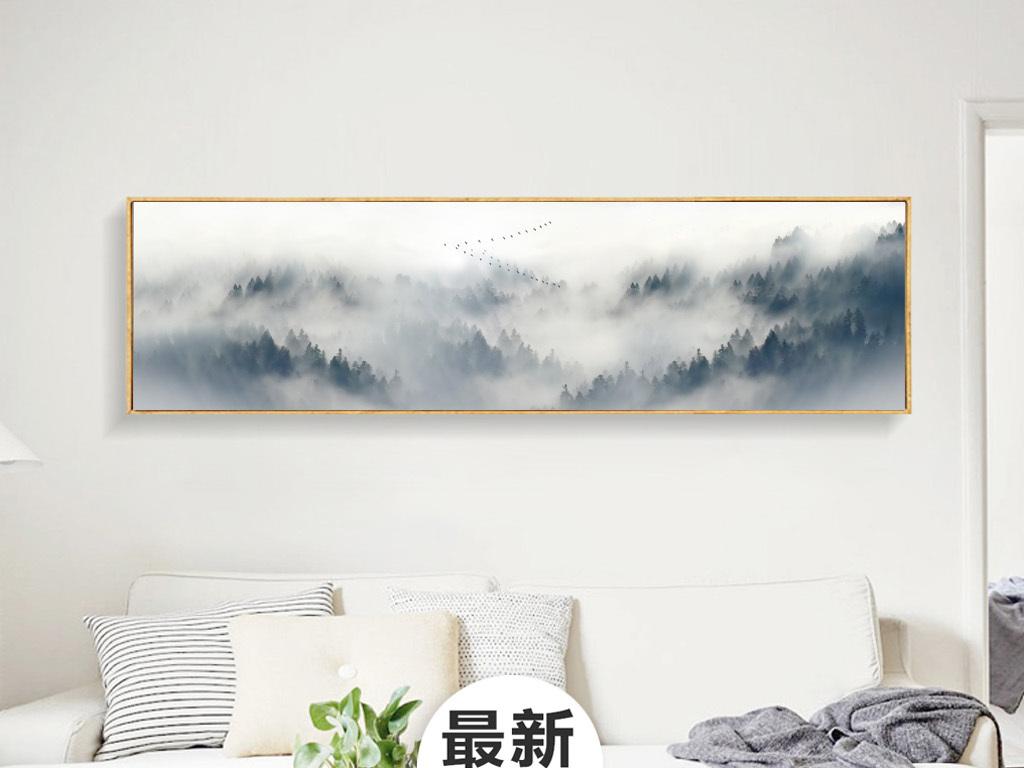 北欧唯美简约森林树林风景迷雾无框画装饰画