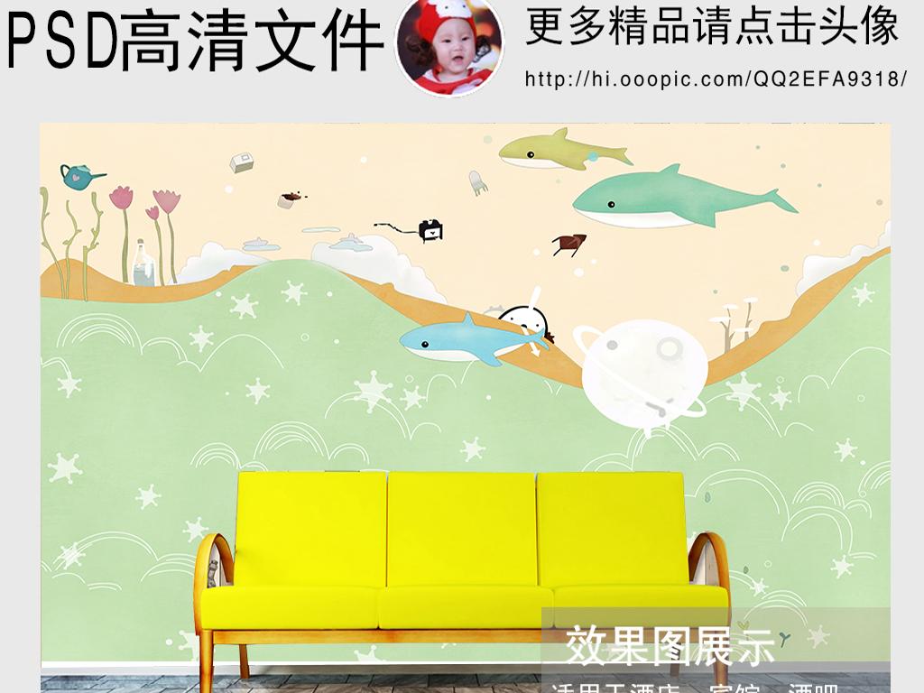 手绘卡通海底世界儿童房背景墙