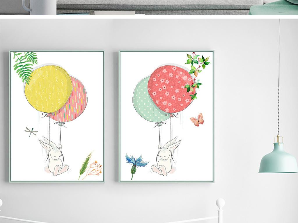 气球手绘田园幼儿园女孩卧室客厅