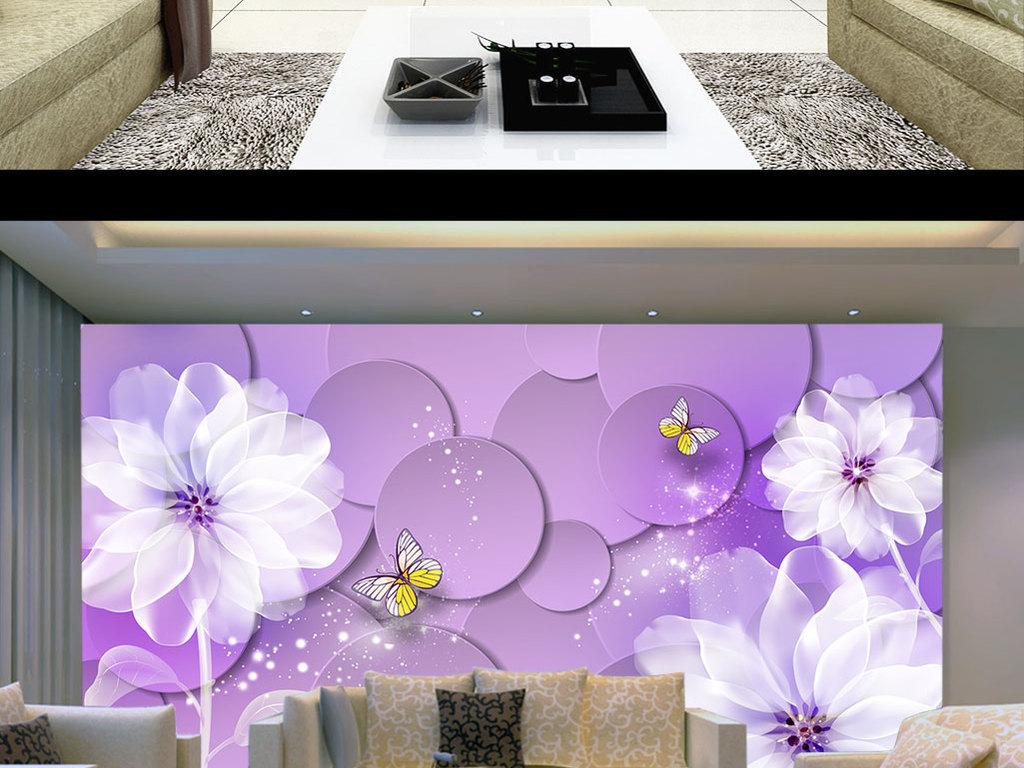 手绘花百合透明花朵紫色背景梦幻背景时尚背景梦幻紫色紫色花朵客厅