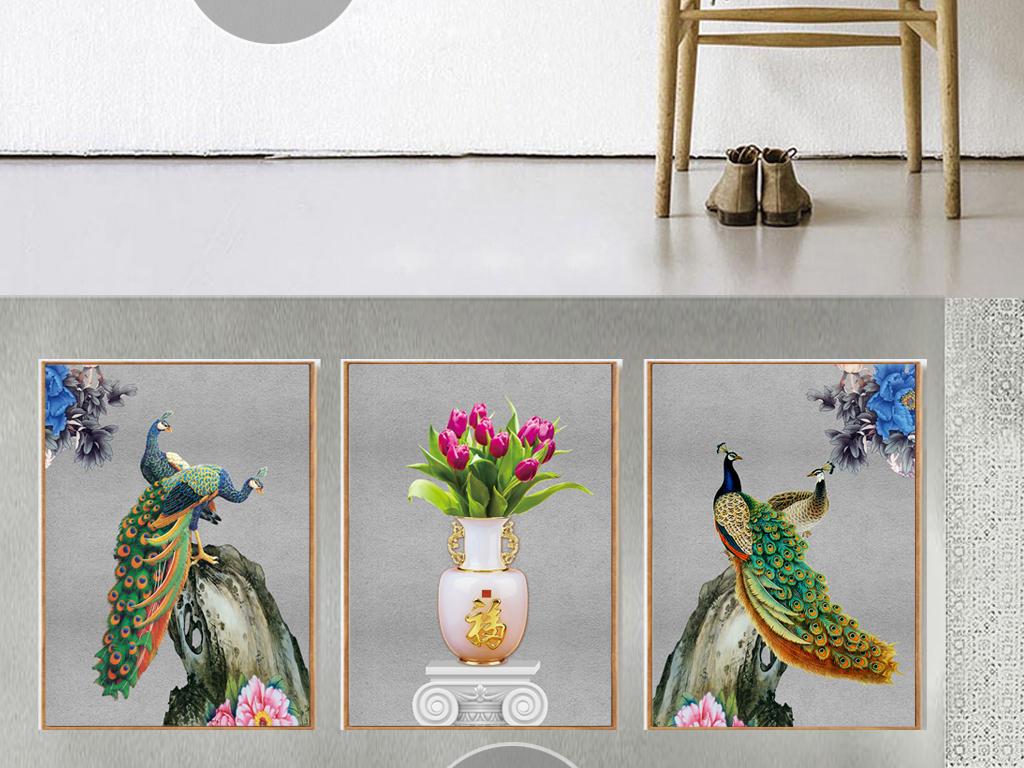 欧式怀旧孔雀花瓶三联无框装饰画