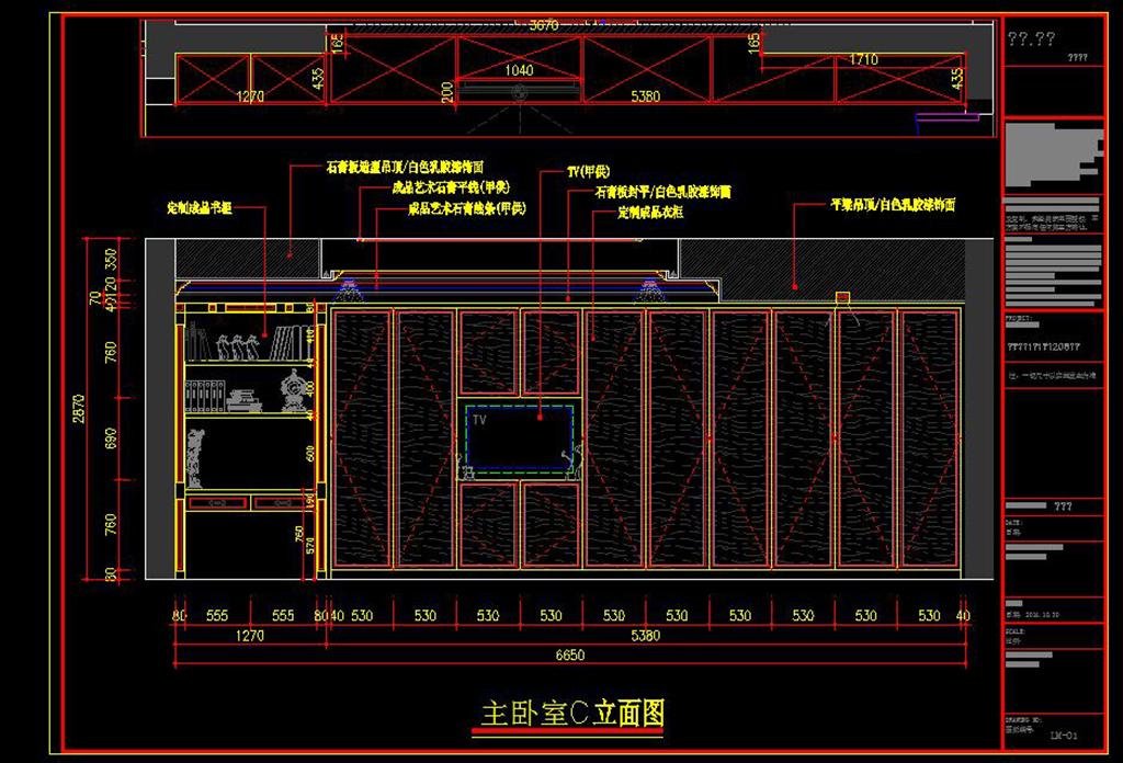cad东易日盛装修设计施工图室内设计图纸