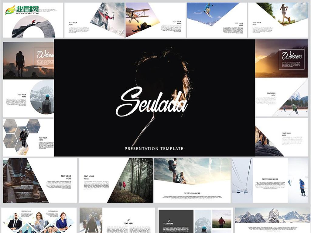 优雅现代风格广告公司宣传创意ppt模板