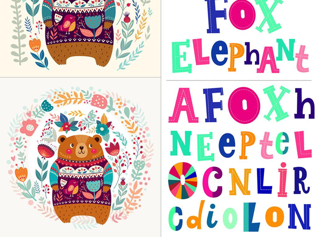扁平化可爱卡通小动物装饰画矢量设计素材