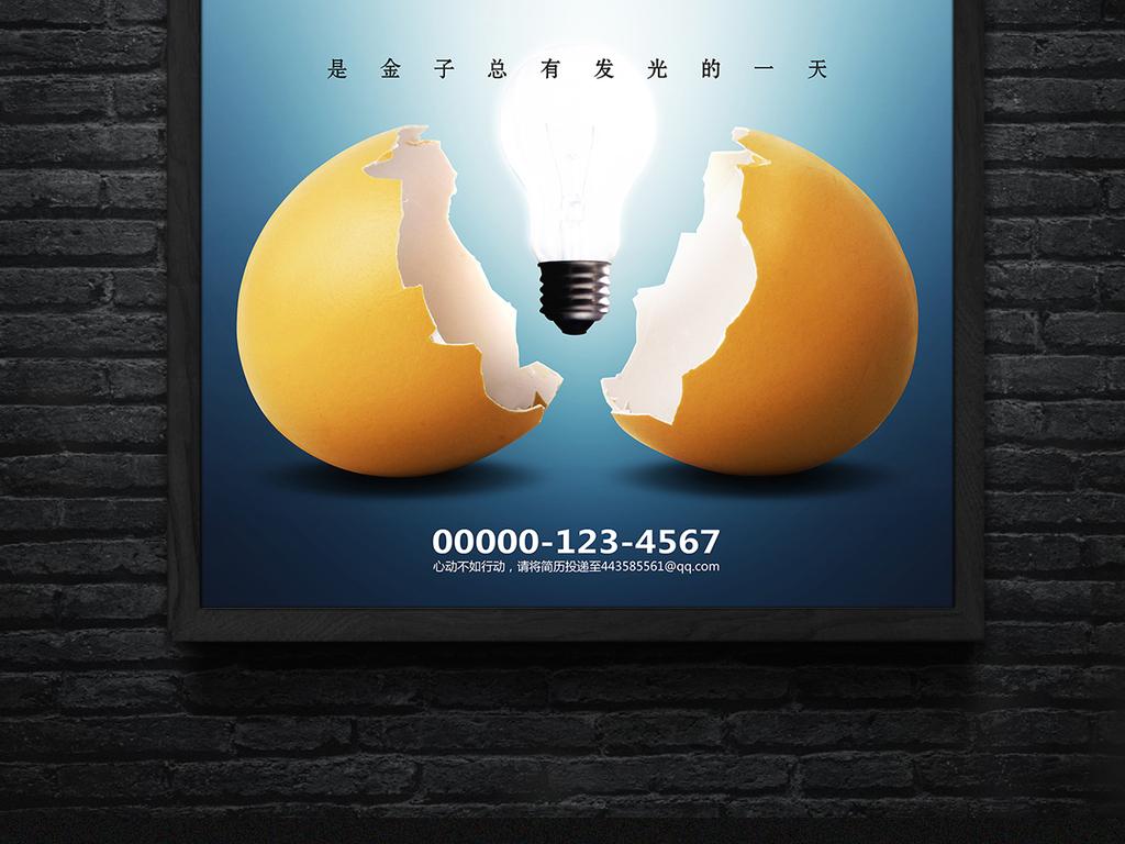 创意和平音乐节招贴海报设计图片展示