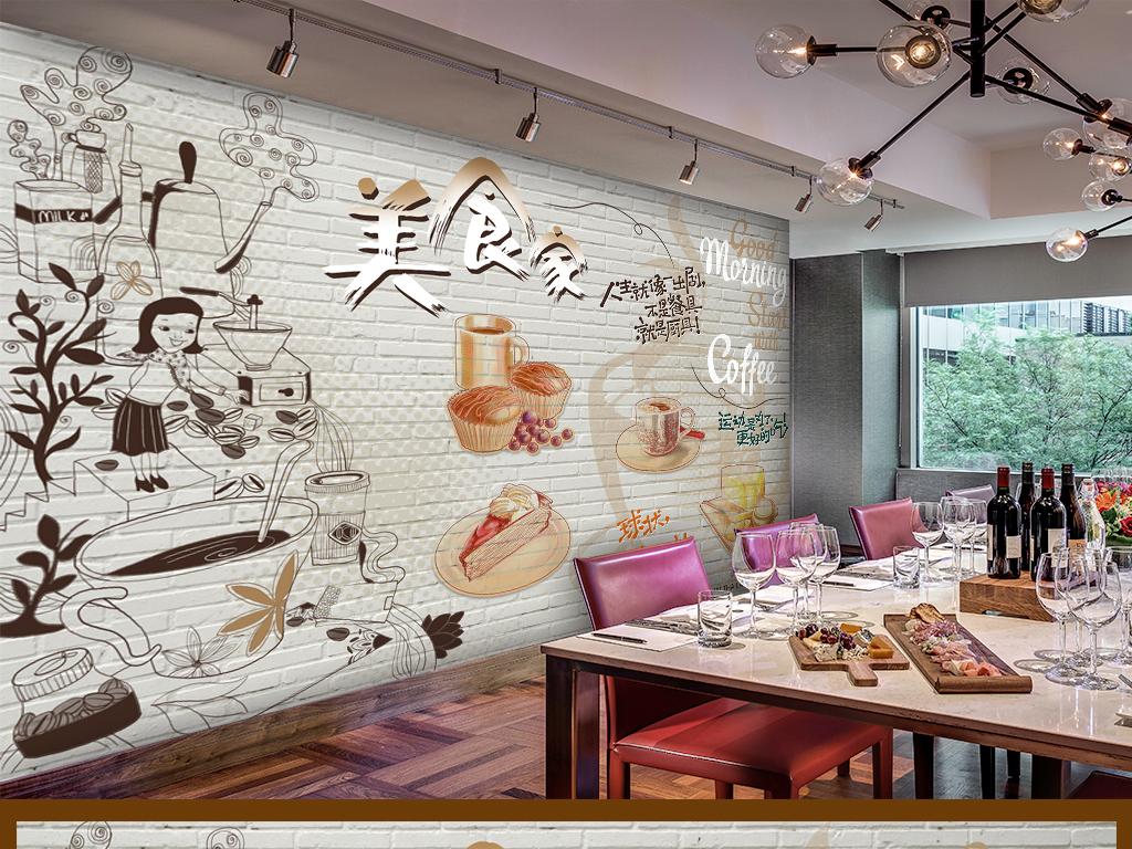 西餐厅美食下午茶酒吧工装背景墙餐厅装修背景墙欧式