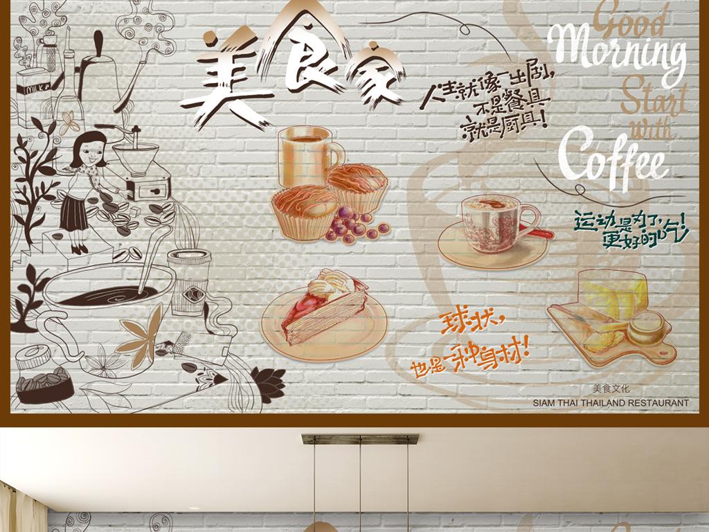 酒吧工装背景墙餐厅装修背景墙欧式背景墙个性创意