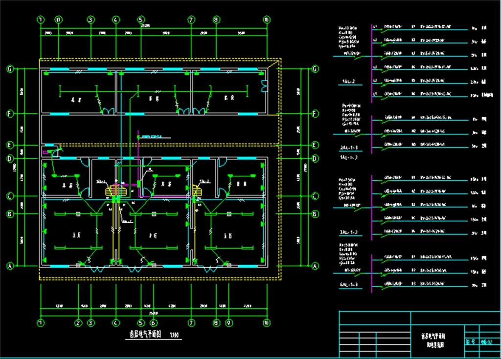 家装电路cad布置图电气平面图插座布置图照明平面图弱电强电电气施工