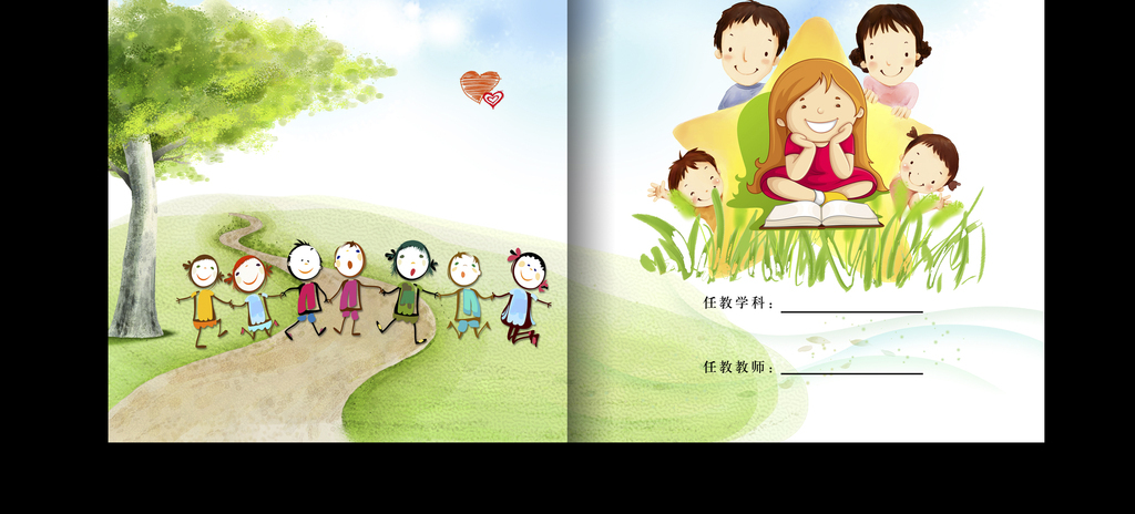 教学教案封面设计 16159937 其它画册