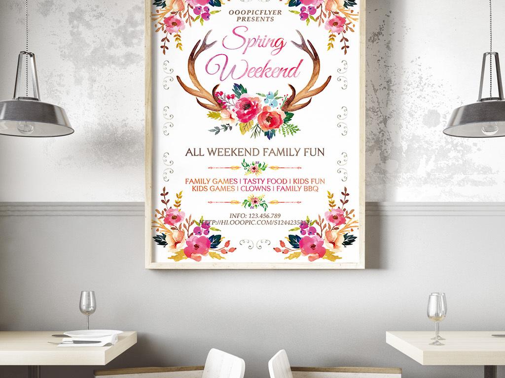 淡彩唯美时尚手绘水彩花卉春季活动宣传海报
