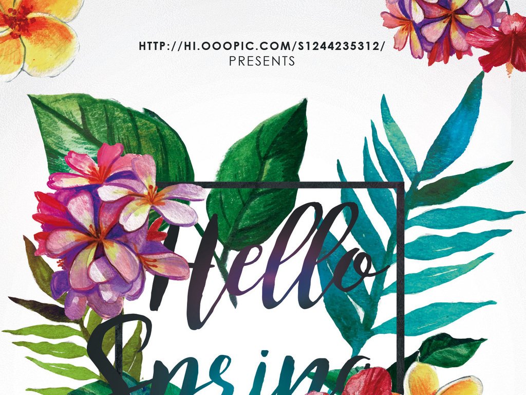 现代简约时尚手绘水彩花卉春季活动宣传海报