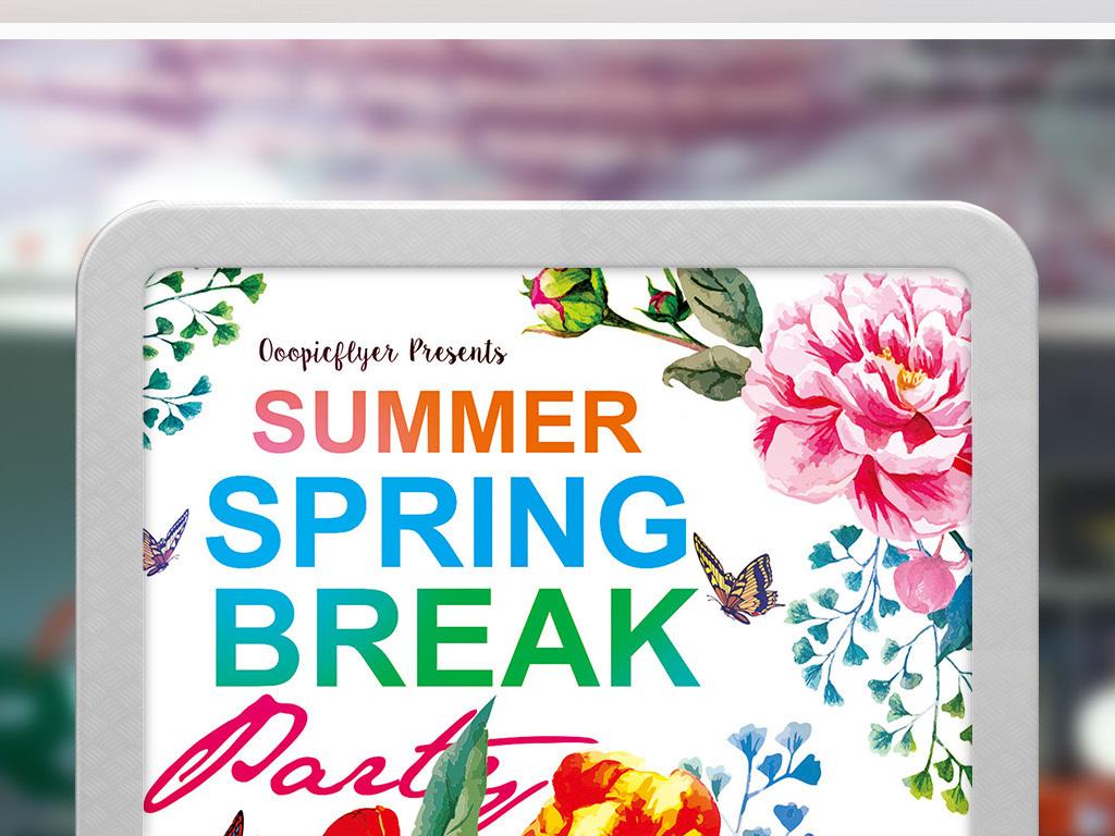 时尚水彩绚丽手绘春季夏季活动宣传海报模板
