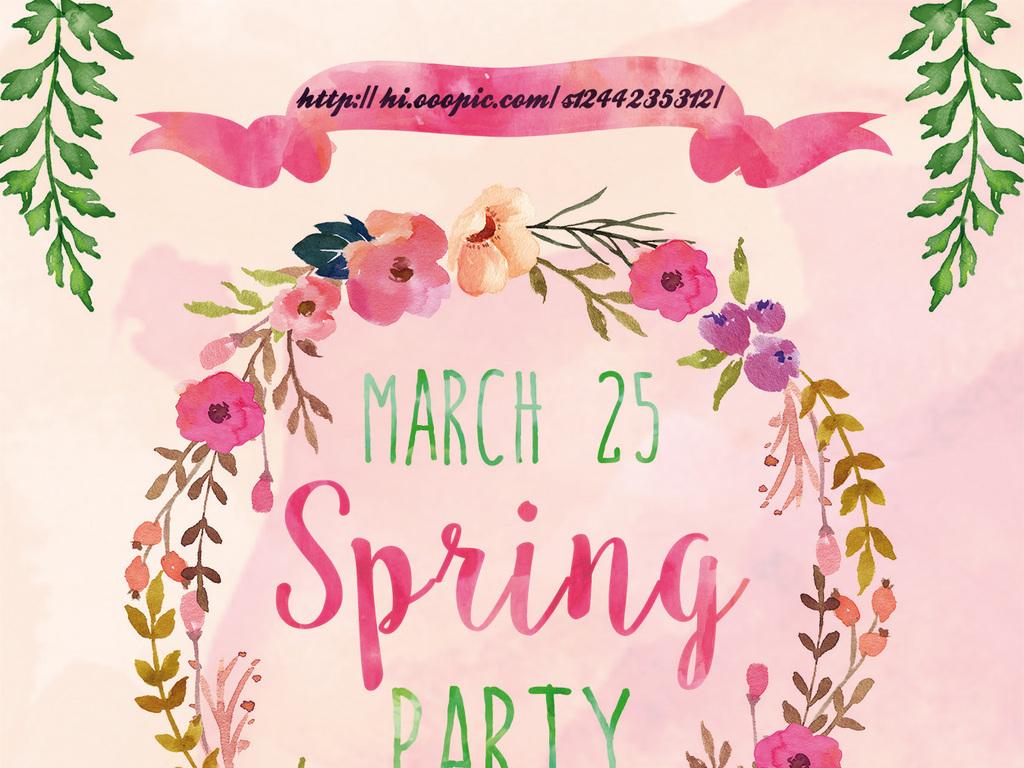 淡彩唯美手绘花环春季活动宣传海报模板