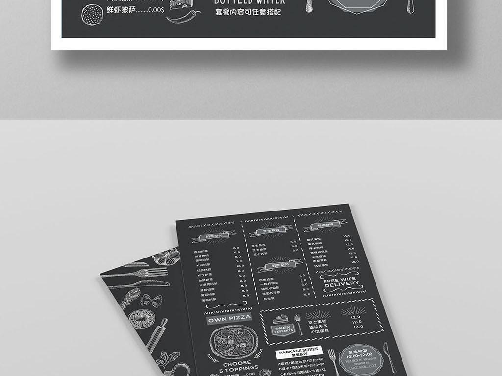 咖啡店奶茶店菜单价目表设计