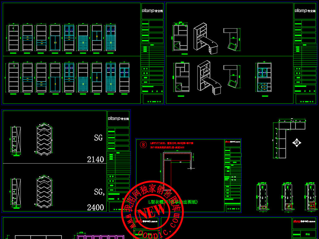 cad图库 室内设计cad图库 cad图纸 > 衣柜书柜标准柜体内部结构模块