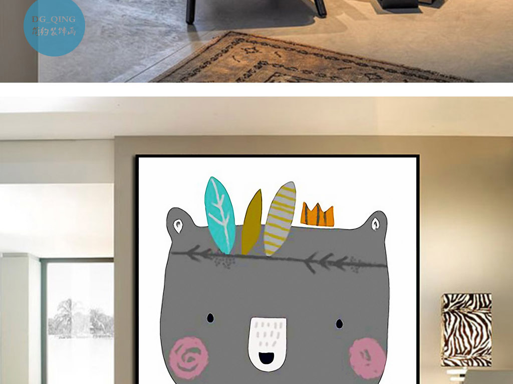可爱动物头像北欧拟人化手绘小清新装饰画