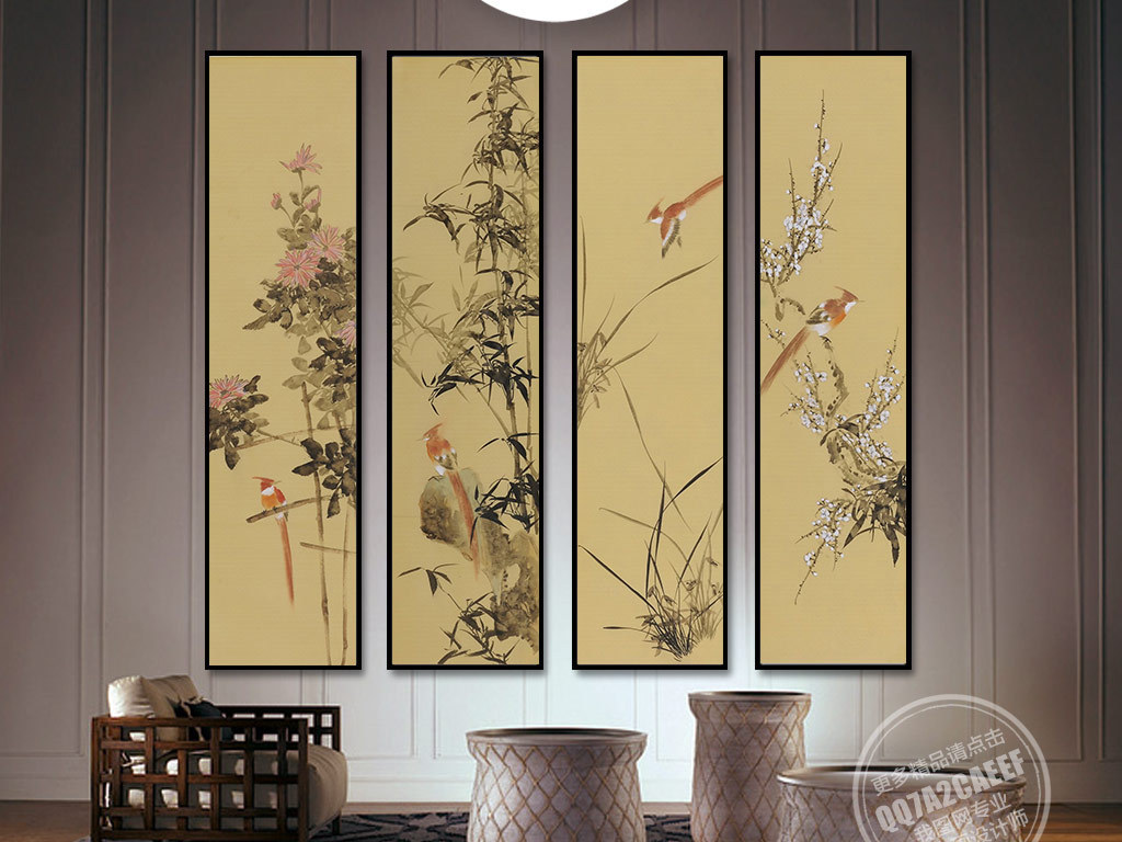 新中式手绘梅兰竹菊四联无框装饰画