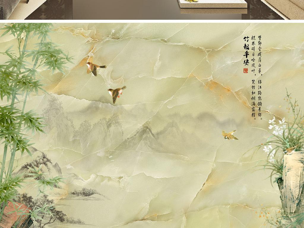 中式大理石纹电视背景墙竹子竹报平安