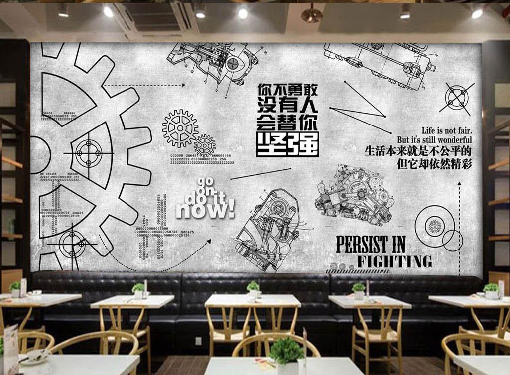 欧式酒吧咖啡店西餐厅时尚面包手绘背景欧美下午茶