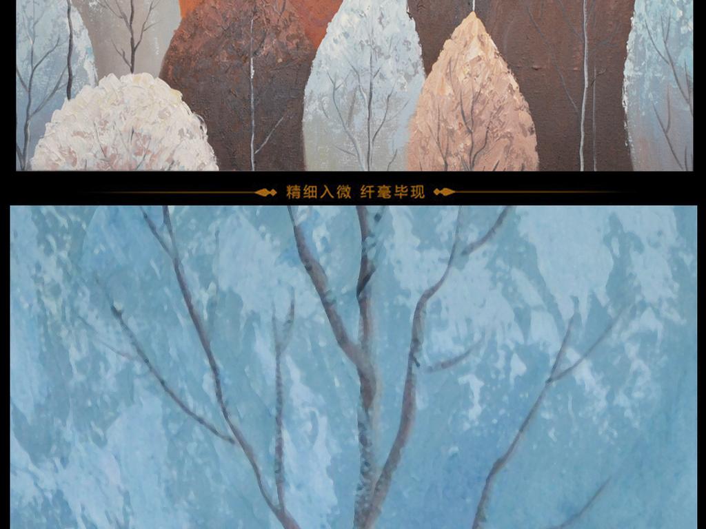 北欧森林纯手绘油画装饰玄关