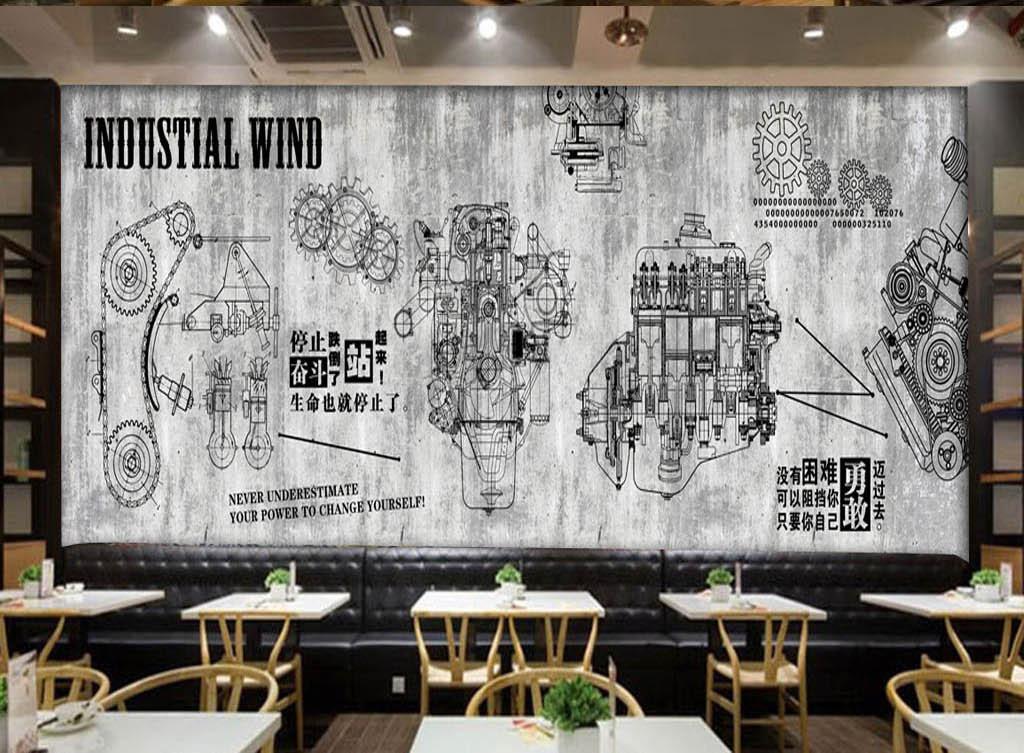 手绘背景欧美下午茶励志墙壁致青春复古酒吧齿轮欧美背景水泥墙酒吧