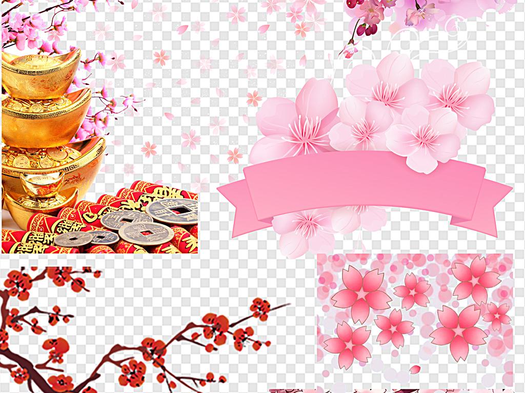 png)樱花花瓣手绘樱花樱花飘落樱花边框樱花节樱花