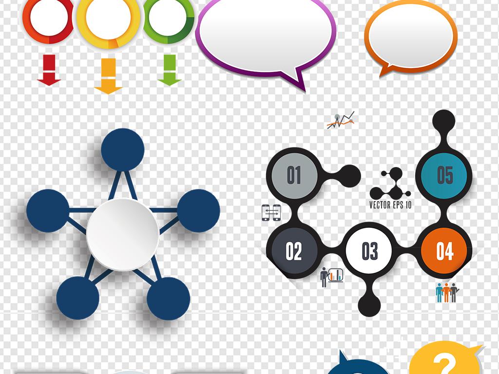 我图网提供精品流行ppt目录信息分类素材下载,作品模板源文件可以编辑替换,设计作品简介: ppt目录信息分类素材 位图, RGB格式高清大图,使用软件为 Photoshop CS6(.png) 商务PPT图表图标数据边框