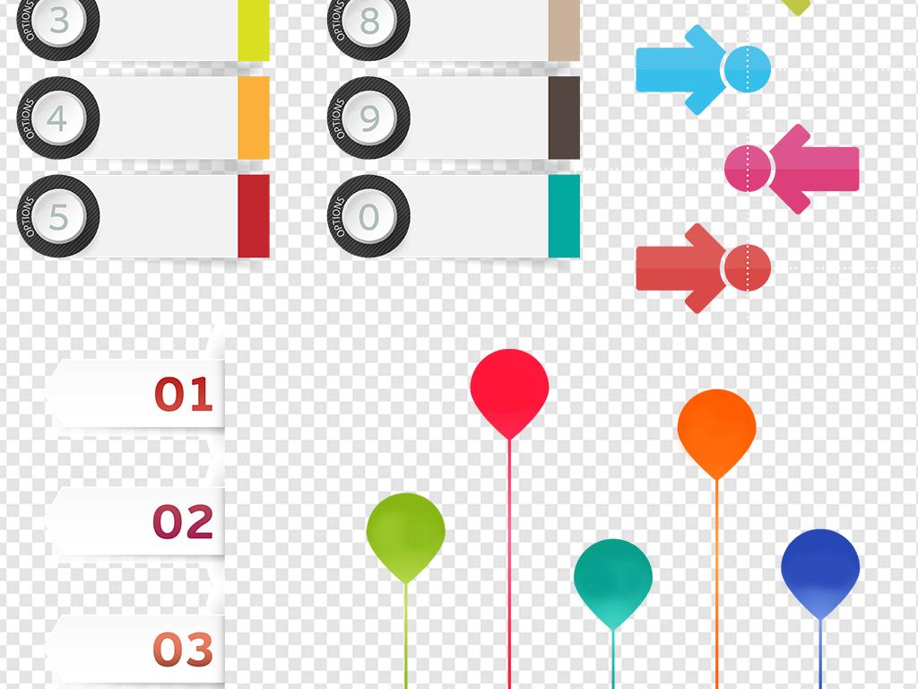 组织结构卡通png设计元素ppt素材网箭头标签公司简历