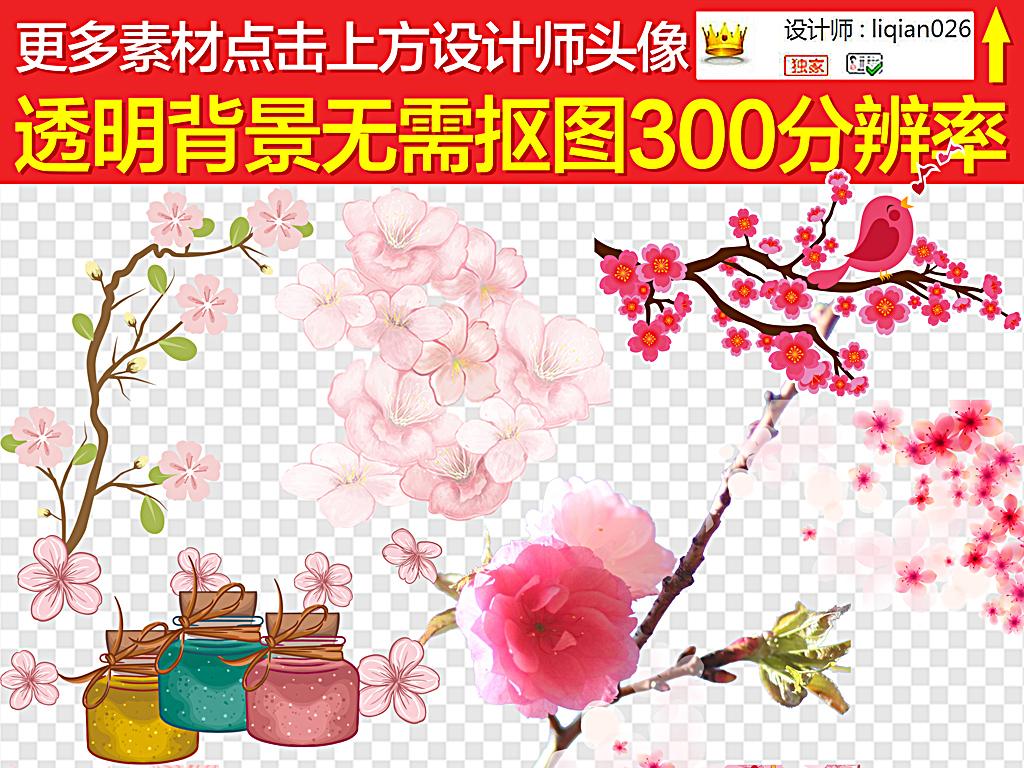 樱花背景日本粉色清新樱花樱花花瓣日本樱花