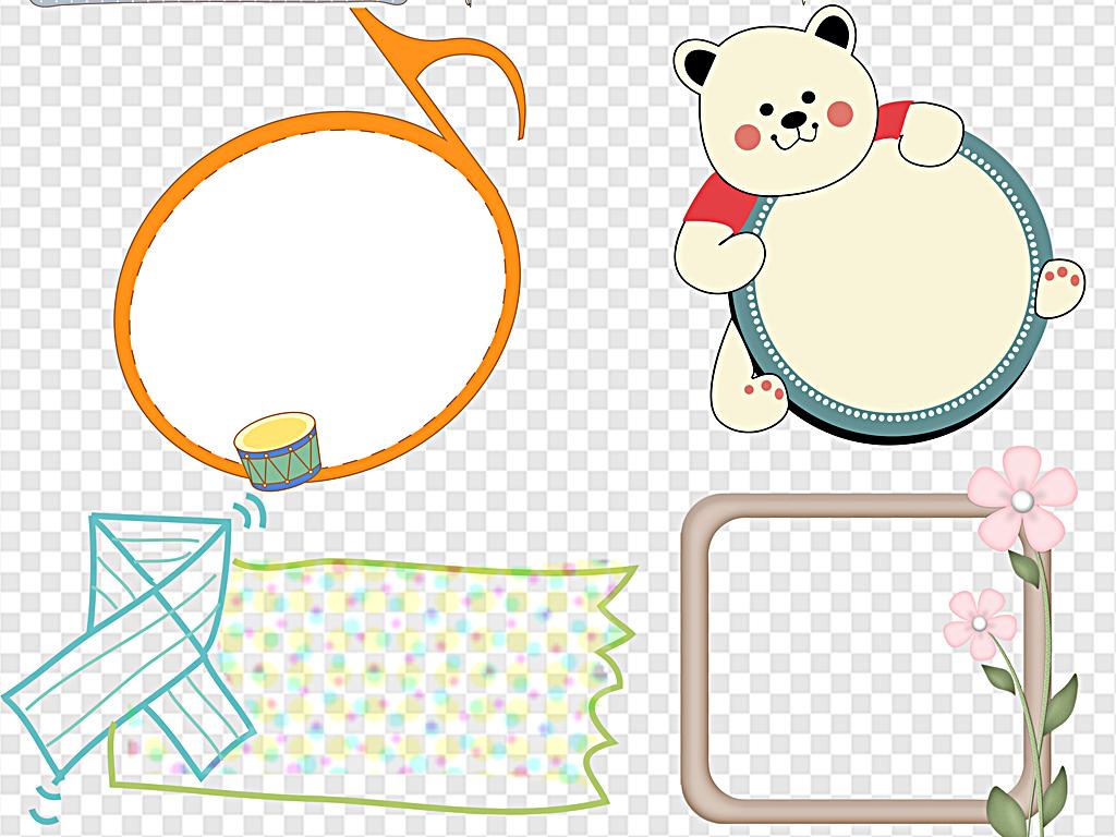 卡通对话框成长手册边框装饰简约边框图片素材_模板(.图片