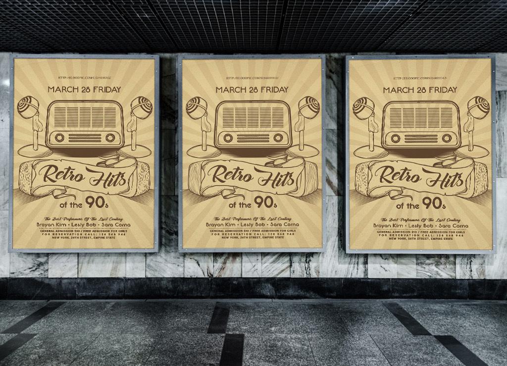 手绘复古音乐电台主持人大赛宣传海报模板